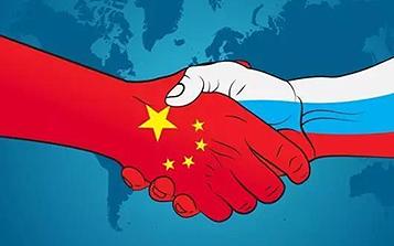 """中俄贸易回暖  西伯利亚白桦茸""""领涨""""俄罗斯食品出口"""