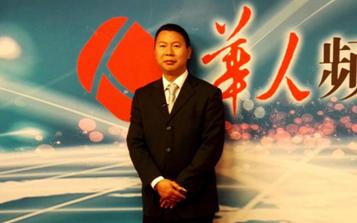 """西伯利亚白桦茸杨波:健康产业更需""""工匠精神"""""""