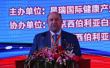 中俄贸易融合发展 进口西伯利亚白桦茸持续升温