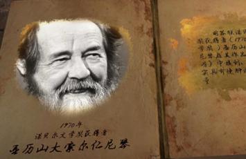 结缘诺贝尔奖 探秘西伯利亚白桦茸五百年文化