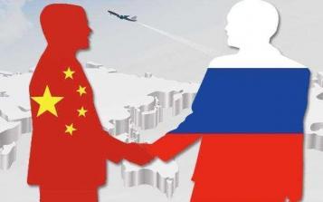 迎接中俄建交70年周年,西伯利亚白桦茸发布产业共建新目标